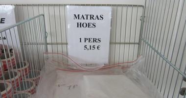 Matrassenhoes 1 persoon 5.15€